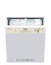 Hotpoint ariston lvr645aowha lavastoviglie for Programmi lavastoviglie ariston