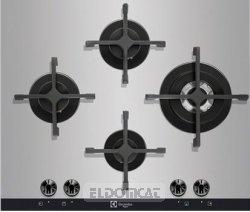 Rex-electrolux PVNS645UOV Piano cottura